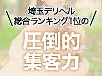 イキなり生彼女from大宮で働くメリット2