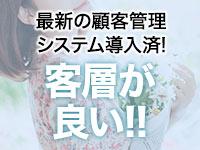 イキなり生彼女from大宮で働くメリット4