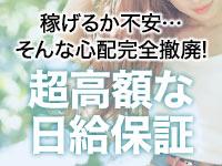 イキなり生彼女from大宮で働くメリット6