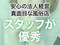 イキなり生彼女from大宮で働くメリット7