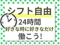 にゃんだ☆full☆MIXで働くメリット7