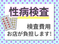 にゃんだ☆full☆MIXで働くメリット9