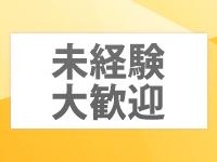 ikuxi ~イクシー~