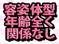 ポッキリ15,000円で働くメリット3