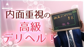 インペリアル東京の求人動画