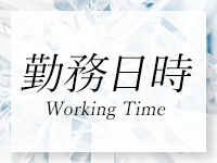 インペリアル東京 大阪店で働くメリット1