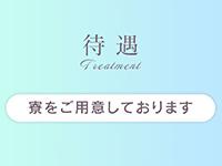 インペリアル東京 大阪店で働くメリット9