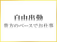 札幌淫行茶屋(ミクシーグループ)
