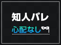 クラブ アイリス名古屋で働くメリット4
