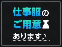 クラブ アイリス名古屋で働くメリット7