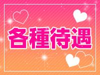 色恋(宇和島)で働くメリット2