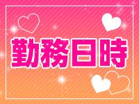 色恋(宇和島)で働くメリット3