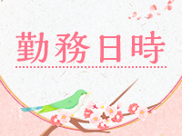 五十路マダムEX船橋店(カサブランカG)
