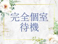 五十路マダムEX西川口店(カサブランカG)で働くメリット4
