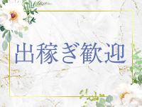 五十路マダムEX西川口店(カサブランカG)で働くメリット6