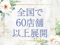 五十路マダムEX西川口店(カサブランカG)で働くメリット9