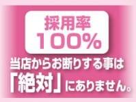 五十路マダム堺店(カサブランカG)
