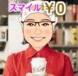 五十路マダム 和歌山店(カサブランカG)の面接人画像