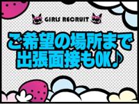 いたずら子猫ちゃん 天王寺店で働くメリット3