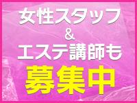 マイクロビキニSPA TOKYO新宿で働くメリット3