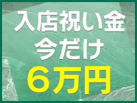 マイクロビキニSPA TOKYO新宿で働くメリット4