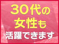 マイクロビキニSPA TOKYO新宿で働くメリット8