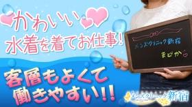 マイクロビキニSPA TOKYO新宿に在籍する女の子のお仕事紹介動画