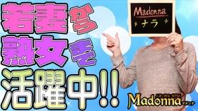 Madonna~マドンナ~の求人動画