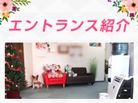 癒し娘診療所 土浦・つくば店で働くメリット4