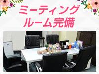 癒し娘診療所 土浦・つくば店で働くメリット6