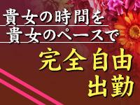 熟女10000円デリヘル横浜で働くメリット1