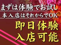 熟女10000円デリヘル横浜で働くメリット2