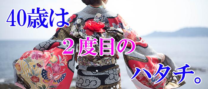 熟女10000円デリヘル横浜の求人画像