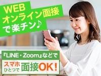 熟女10000円デリヘル横浜で働くメリット4
