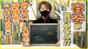 熟女10000円デリヘル横浜のスタッフによるお仕事紹介動画