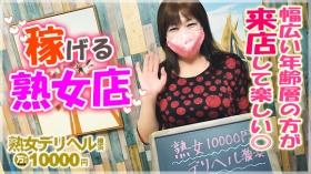 熟女10000円デリヘル横浜に在籍する女の子のお仕事紹介動画