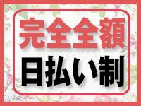 ジャパンクラブ富士で働くメリット3