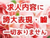J-collection静岡