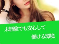 Japanese Escort Girls Club 京都