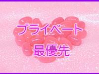 Jellyfish 銀座Roomで働くメリット1