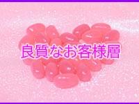 Jellyfish 銀座Roomで働くメリット9