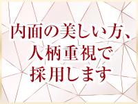 ジュエル静岡・沼津店で働くメリット1