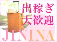 パイパン倶楽部JININA
