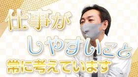 JJクラブVIP 丸ノ内の求人動画