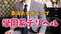 JKサークルのバニキシャ(スタッフ)動画