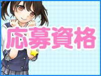 奈良オナクラ 女子高生はやめられない