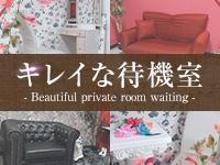 熟女ネットワーク京都(シグマグループ)の寮画像3