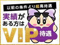 熟女ネットワーク京都(シグマグループ)で働くメリット7