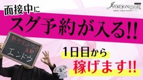 熟女ネットワーク京都(シグマグループ)のスタッフによるお仕事紹介動画