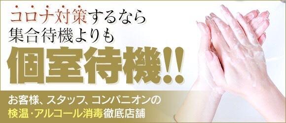 汝々艶 梅田店